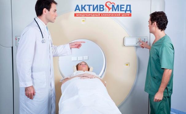 Скидка на Магнитно-резонансная томография в международном клиническом центре «АктивМед». Скидка до 52%