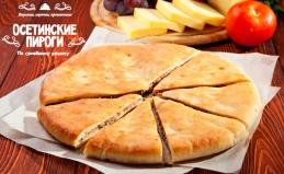 Осетинские пироги, пицца с доставкой