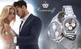 Оригинальные часы Romanoff