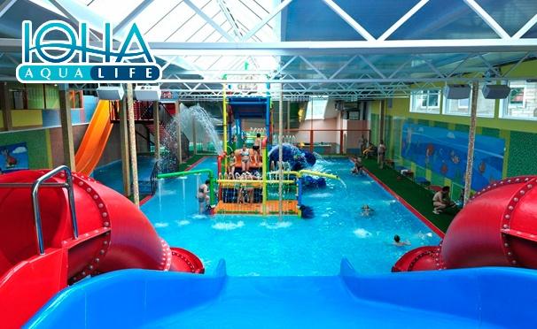 Скидка на Скидка до 58% на целый день водных развлечений для детей или взрослых в будни или выходные в аквапарке «Аква-Юна»: сауна, хаммам, джакузи и не только