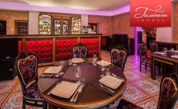 Караоке-ресторан «Гамбит Lounge»