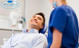 Стоматология в медцентре «Мекамед»