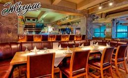 Ресторан «Жигули» на Арбате