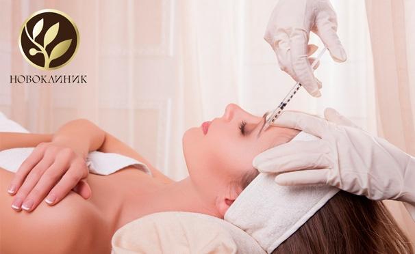 Скидка на Скидка до 87% на услуги центров эстетической медицины и косметологии «Новоклиник»: ревитализация лица, шеи или кистей рук