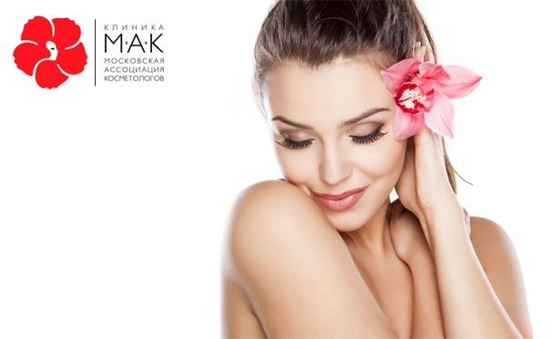1, 3 или 5 сеансов плазмотерапии лица, шеи, рук, декольте или кожи головы в сети клиник МАК. Скидка до 86%