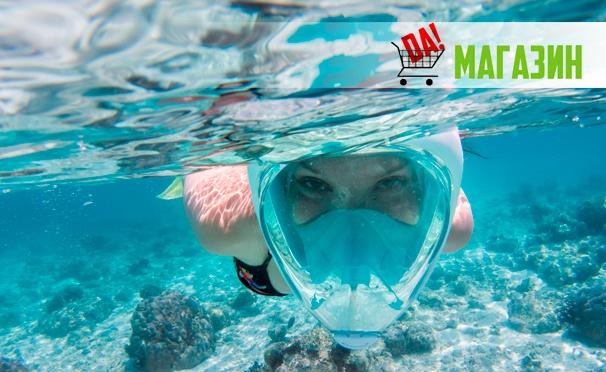 Скидка на Полнолицевая маска для снорклинга с креплением для экшен-камеры EasyBreath от интернет-магазина «Да!». Скидка 61%