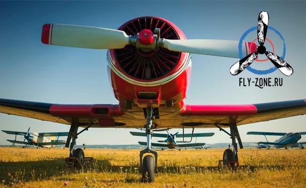 Скидка на Экскурсионные, экстремальные полеты или мастер-класс по пилотированию от аэроклуба Fly-zone. Скидка до 72%