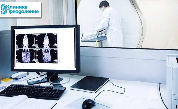Скидка на Магнитно-резонансная томография на томографе General Electric Brivo MR 1,5 Тл в клинике «Преодоление». Скидка до 60%