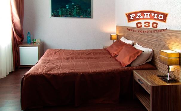 Скидка на Отдых для двоих в загородном клубе «Ранчо 636»: питание, сауна, посещение тренажерного зала, бесплатный Wi-Fi и не только! Скидка до 52%