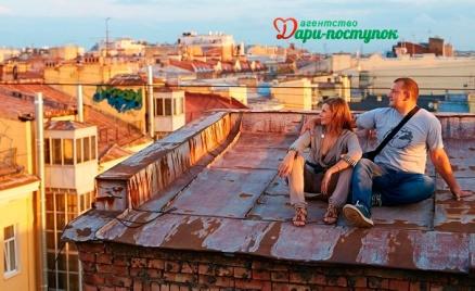 Экскурсии и свидания на крышах