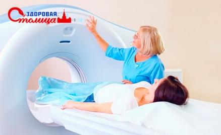 МРТ на томографе 1,5 Т
