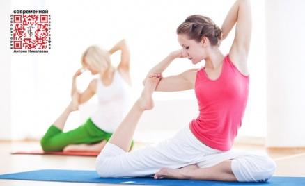Студия йоги и растяжки