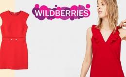 Скидка 500р в Wildberries