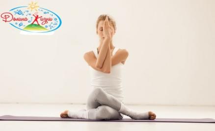 Йога в центре «Долина Жизни»