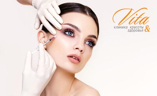 Скидка на Инъекции «Ботокса» в центре лазерной косметологии и медицины Vita: 10, 15 или 20 единиц. Скидка до 72%