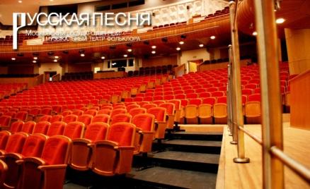 Театр «Русская песня»