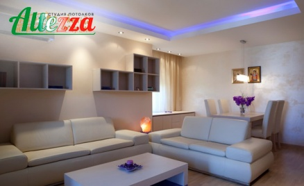 Натяжные потолки от студии Altezza