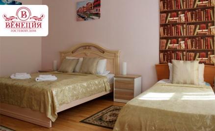 Отель «Венеция» в Петербурге