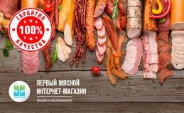 Вся продукция магазина «Окраина»