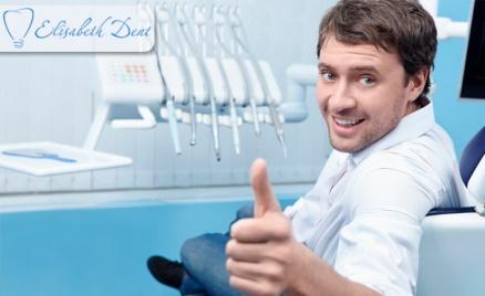 Elisabeth Dent: лечение зубов