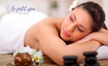Spa-программы и массаж на выбор