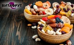 Орехово-фруктовый набор