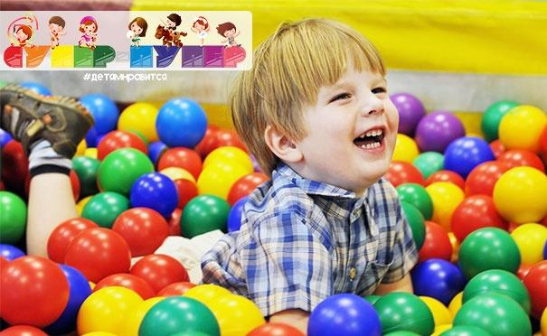 Скидка на Посещение детского развлекательного центра «Супер-пупер»: «Экзопланета», «Кураж-карандаш», «Робокубики», «Турбокачели» и не только. Скидка до 50%