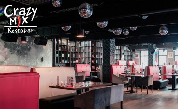 Скидка на Скидка 50% на все меню кухни, напитки и паровые коктейли в сети рестобаров Crazy MiX