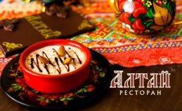 Ресторан русской кухни «Алтай»