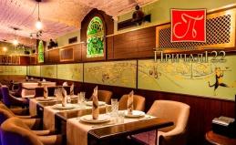 Обед и ужин в рестобаре «Причал122»