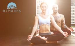 Йога, танцы, гирудотерапия, шугаринг