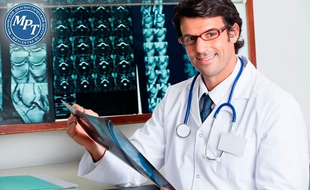 МРТ-обследование головы, гипофиза, позвоночника, суставов и не только в медицинском диагностическом центре «МРТ-Центр» со скидкой до 50%