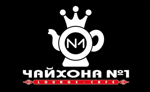 Скидка на Скидка 50% на любые блюда в ресторанах «Чайхона №1» на «Новокосино», «Новослободской», «Чайхона №1» на Петровке
