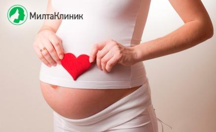 Обследование для будущих родителей