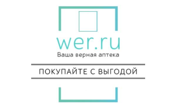Скидка на Скидка 3% на полезные товары для здоровья + скидка до 35% на товар дня в аптеке Wer.ru