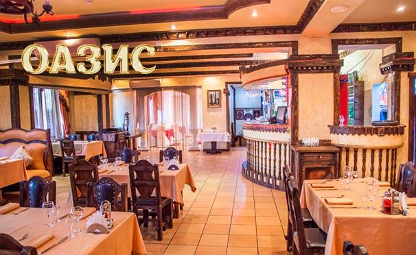Скидка на Скидка 50% на все меню кухни и напитки + проведение банкетов в ресторане «Оазис»