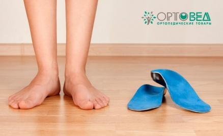 Ортопедические стельки от «ОртоВед»