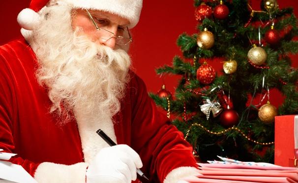 Скидка на Скидка до 78% на именное письмо в фирменном конверте, похвальную грамоту, а также фирменные подарки от Деда Мороза от компании Happy Time
