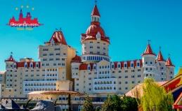 Отель «Богатырь» в Сочи