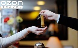 Бронирование отеля на Ozon Travel