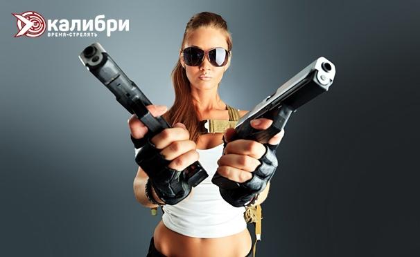 Стрельба из лука, арбалета или пневматического оружия в стрелковом комплексе Calibri со скидкой до 84%