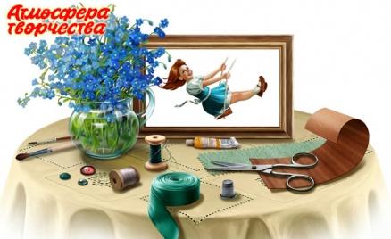 Выставка «Атмосфера творчества»