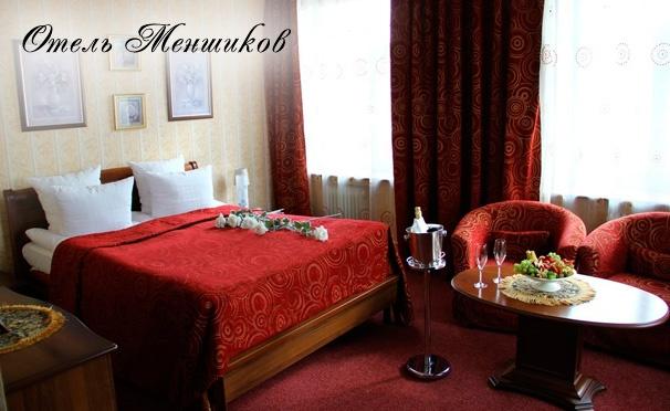 Скидка на Скидка до 51% на проживание для одного или двоих в номере «Бизнес» или «Полулюкс» в отеле «Меншиков» на «Василеостровской»