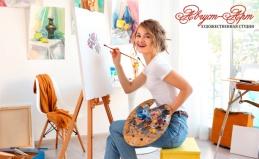 Курс рисования в студии «Август-Арт»