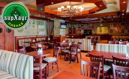 Все меню и бар в ресторане «БирХаус»