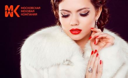 «Московская меховая компания»