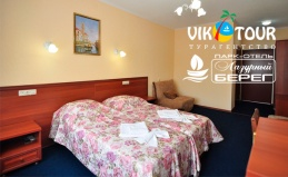 Отдых в отеле «Лазурный берег»