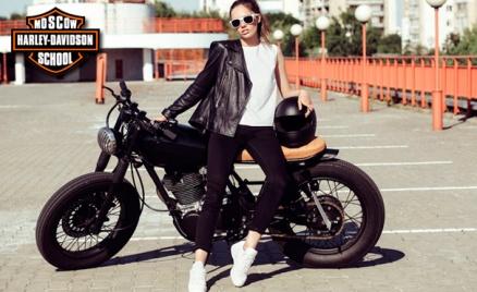 Обучение вождению мотоцикла