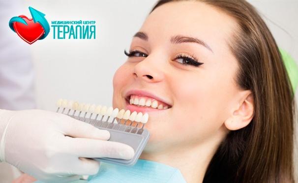 Скидка на Скидка 75% на комплексную УЗ-чистку зубов с AirFlow и фторированием в медицинском центре «Терапия»
