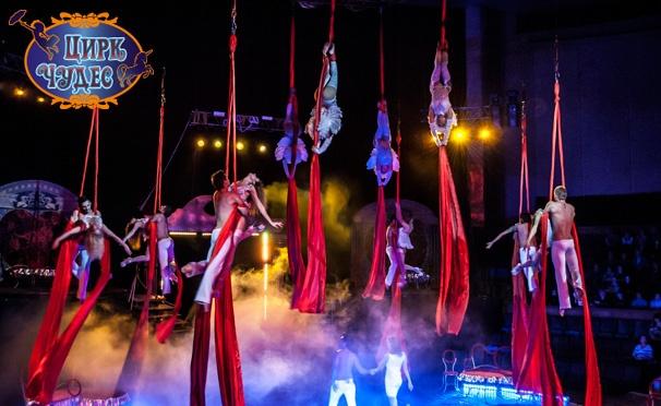 Скидка на Скидка 50% на билеты на цирковой мюзикл для взрослых «Сколько стоит любовь?» от театральной компании «Айвенго»